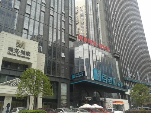 中经联合_福星惠誉国际城8栋2单元3010
